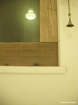 玄関の小窓3