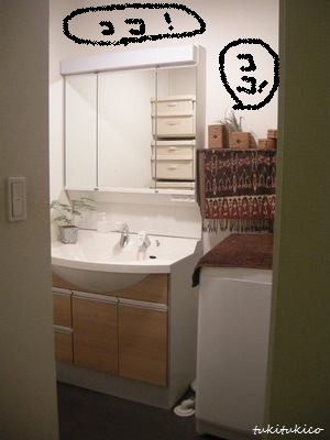 洗面所21