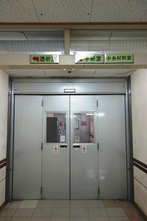手術室入口DSC03917