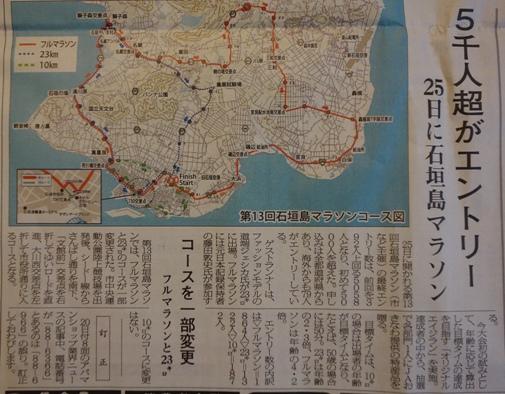 DSC04309 - 新聞