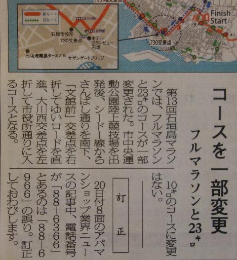 DSC04311 - 新聞