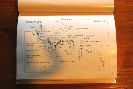 内離島地図 P1010969