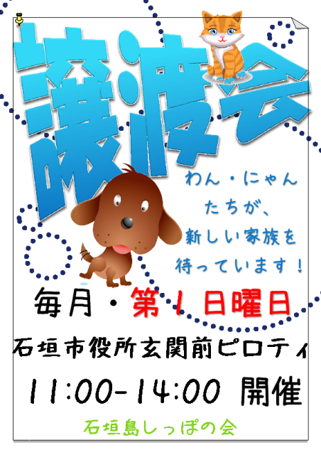2015_jyotokai - コピー