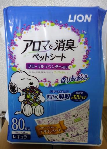 DSC05692 東京Nさん