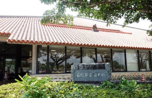 DSC05937 - 図書館
