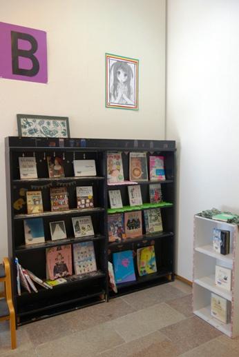 DSC05943 - 図書館