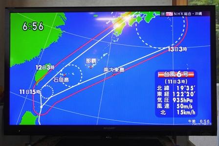 台風天気予報 P1030421