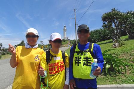 御願崎灯台T+H+aya=28km,4h23m DSC05720