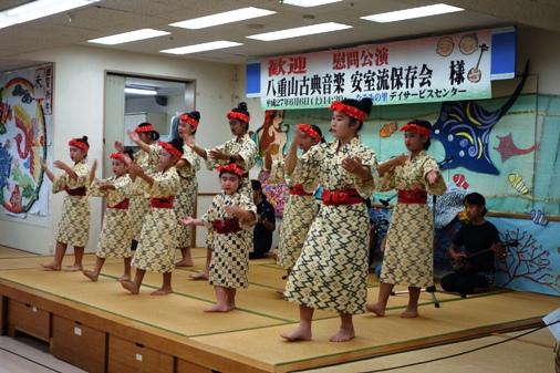 DSC06771 - 子ども踊り