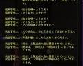 14thtsukiyomi3-6.jpg