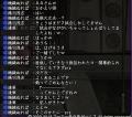 14thtsukiyomi6-8.jpg