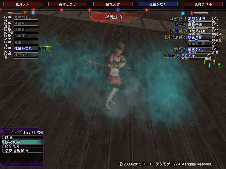 14thtsukiyomi7-2.jpg
