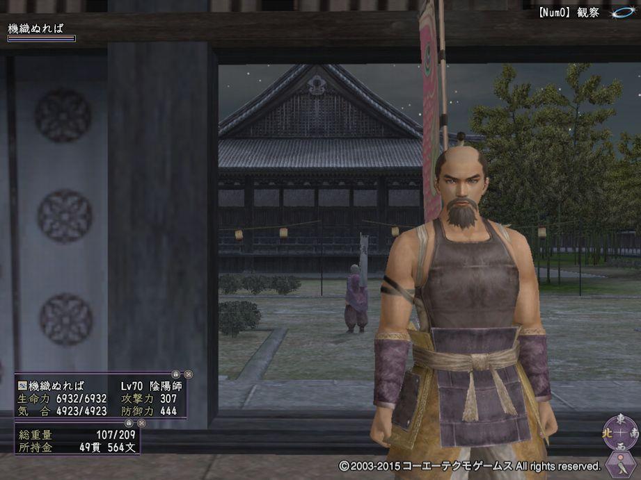 14thtsukiyomi7-3.jpg