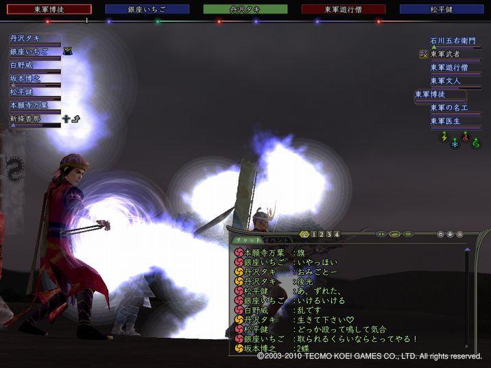 2010touzai-6.jpg