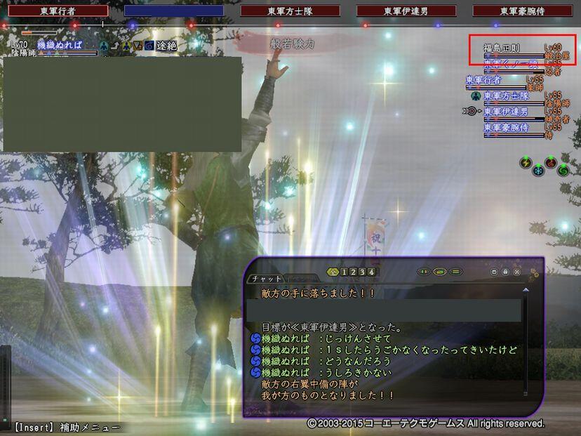 2015touzai-1.jpg