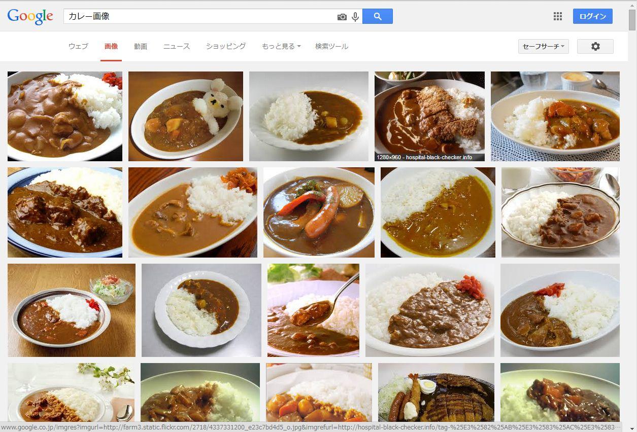 curry-3.jpg