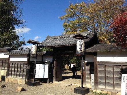 genbuen-hikone-036.jpg