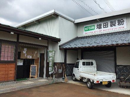 masuda-soba-002.jpg