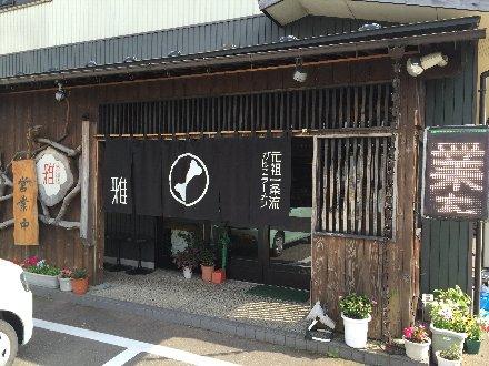 miyabi-019.jpg