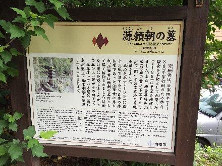 turuokahachi-065.jpg