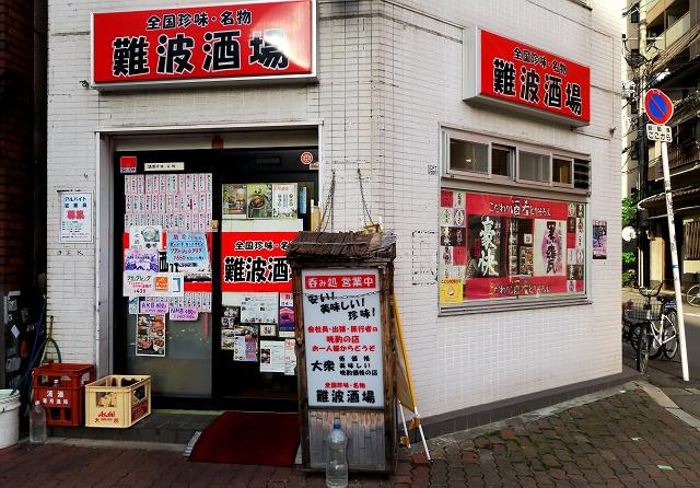 20150504-nanbasakaba-002-S.jpg