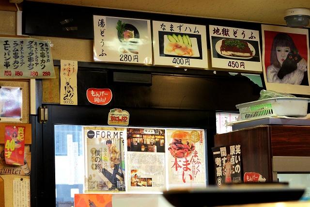 20150504-nanbasakaba-012-S.jpg