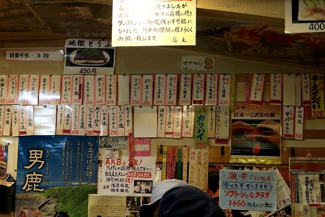 20150504-nanbasakaba-015-S.jpg