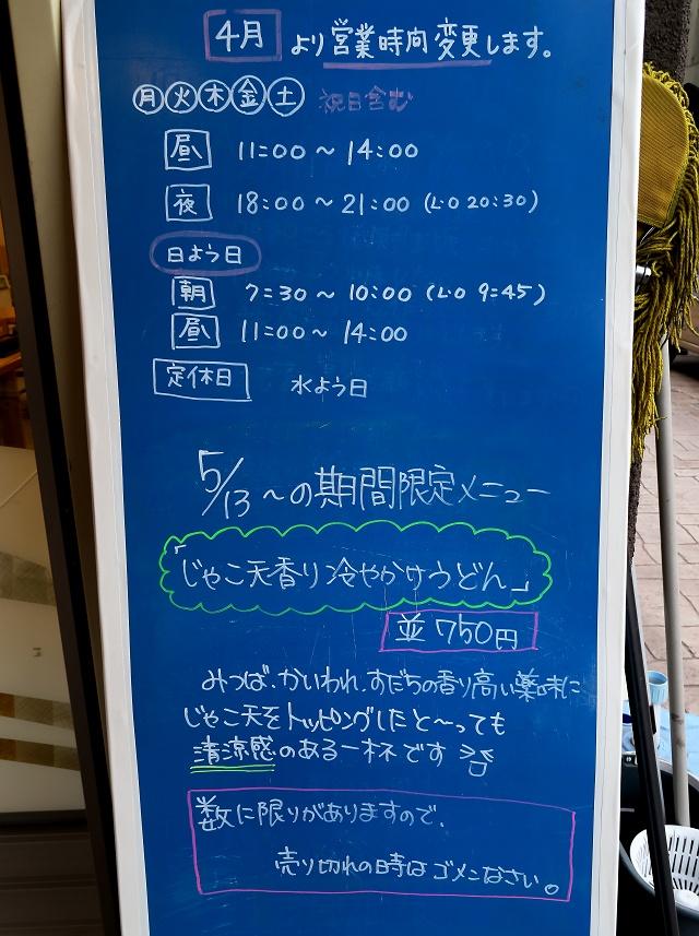 20150515-ikki-002-S.jpg