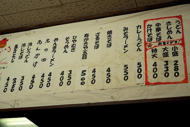 20150516-nakayama-018-S.jpg