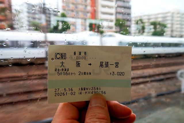 20150516-sinanoya-003-S.jpg
