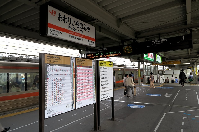 20150516-sinanoya-005-S.jpg