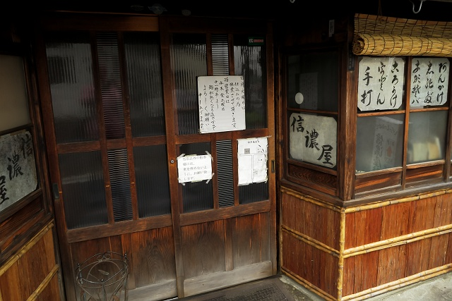 20150516-sinanoya-009-S.jpg