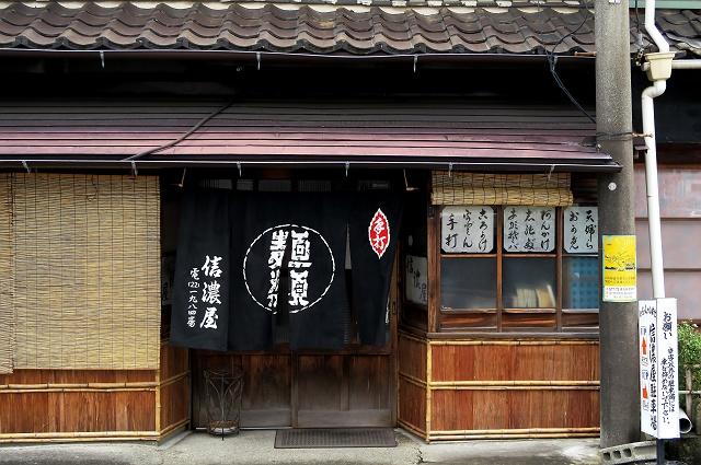 20150516-sinanoya-026-S.jpg