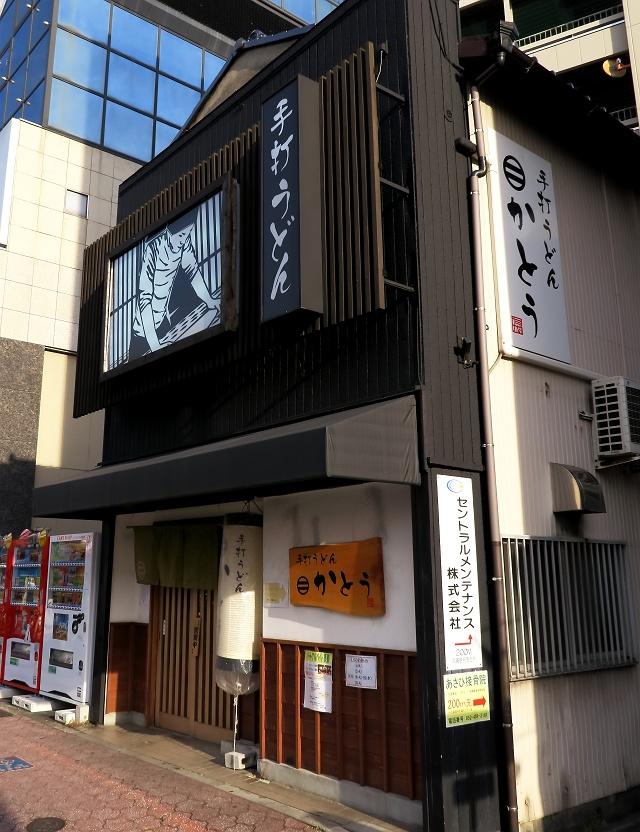 20150517-katou-002-S.jpg