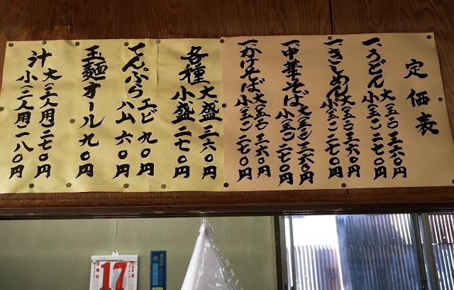 20150517-kazuya-008-S.jpg