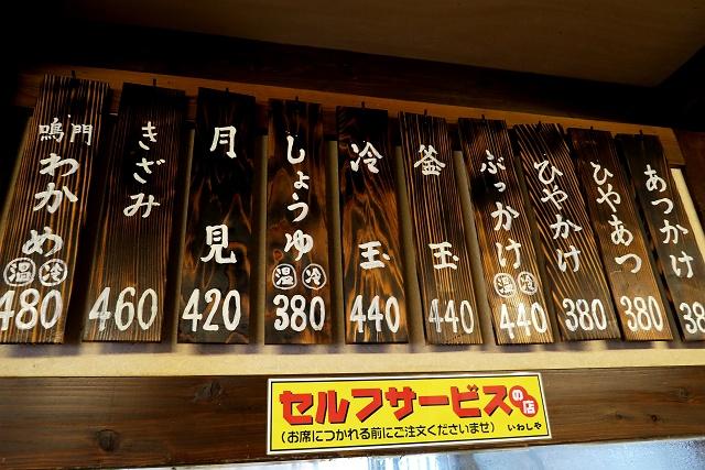 20150524-iwasiya-006-S.jpg