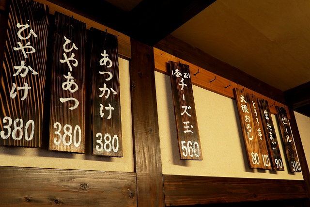 20150524-iwasiya-007-S.jpg