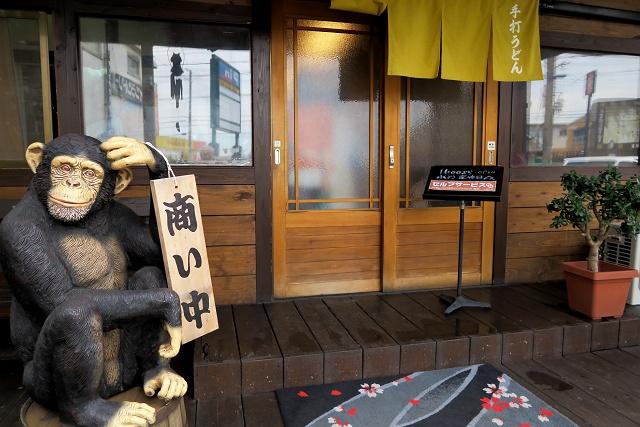 20150524-iwasiya-011-S.jpg