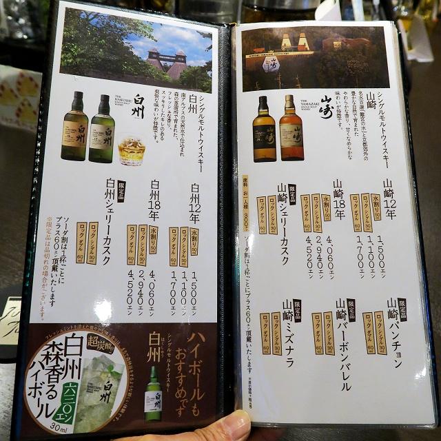 20150527-jyusoutorisu-019-S.jpg
