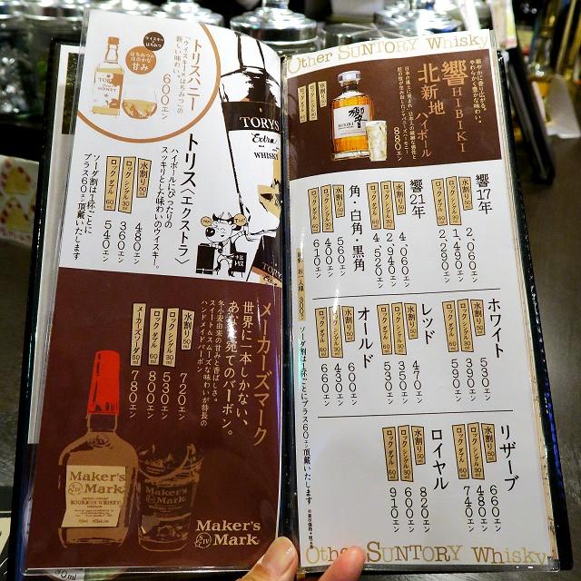 20150527-jyusoutorisu-020-S.jpg