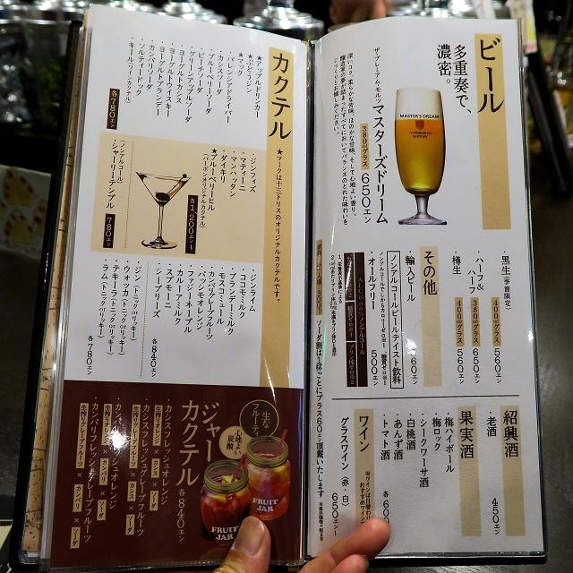 20150527-jyusoutorisu-024-S.jpg