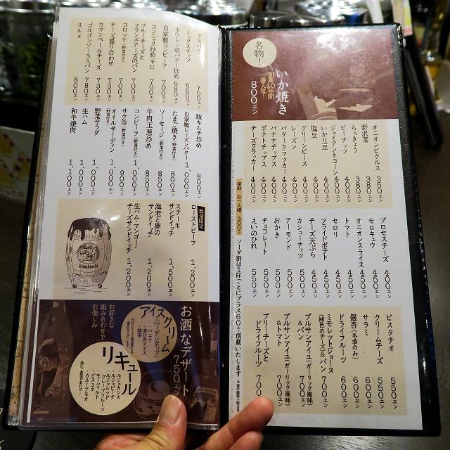 20150527-jyusoutorisu-025-S.jpg