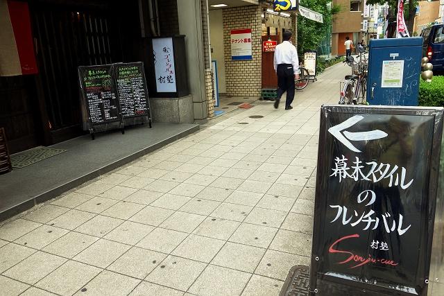 20150601-sonjyuku-003-S.jpg