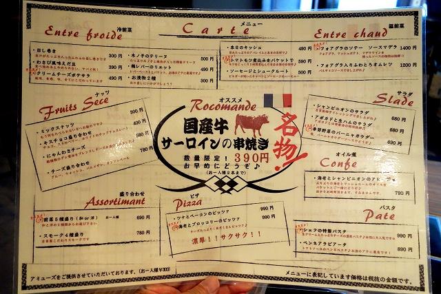 20150601-sonjyuku-020-S.jpg