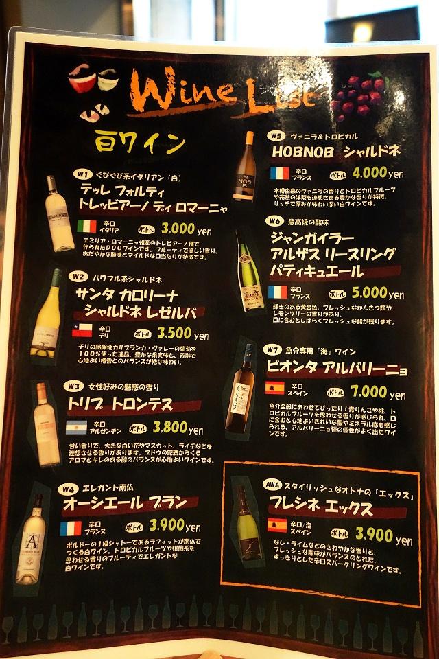 20150601-sonjyuku-024-S.jpg