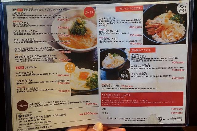 20150606-imayuki-009-S.jpg