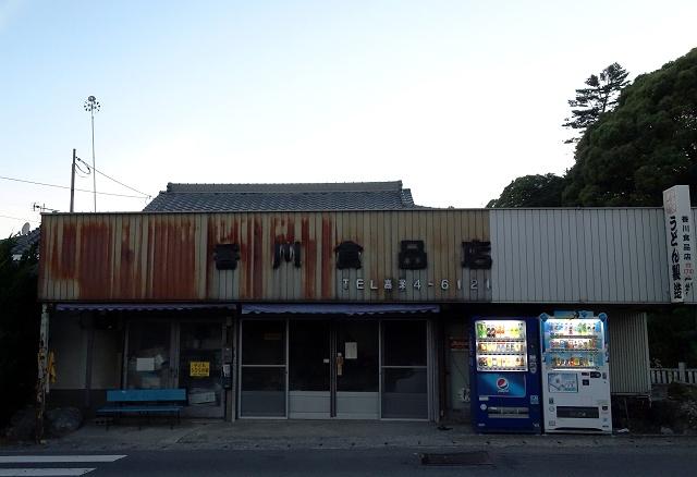 20150607-kagawa-02-002-S.jpg