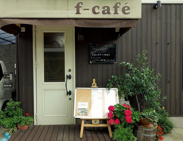 20150608-f-cafe-002-S.jpg