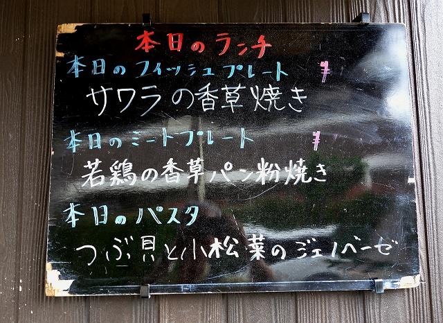 20150608-f-cafe-004-S.jpg