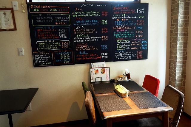 20150608-f-cafe-005-S.jpg